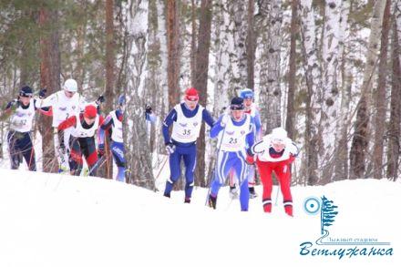 Лыжные гонки 14
